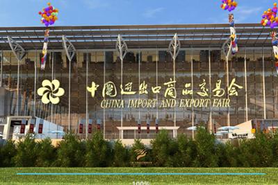 广交会展览工程公司虚拟展厅演示