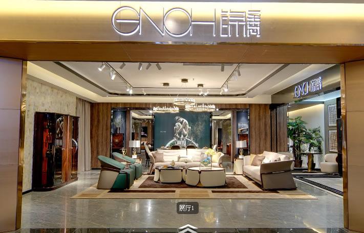 玛诺奇·锦至尚VR实景展厅(企业版)